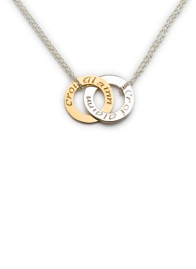 9K Gold & Sterling Silver Croi Alainn Double Mini Pendant