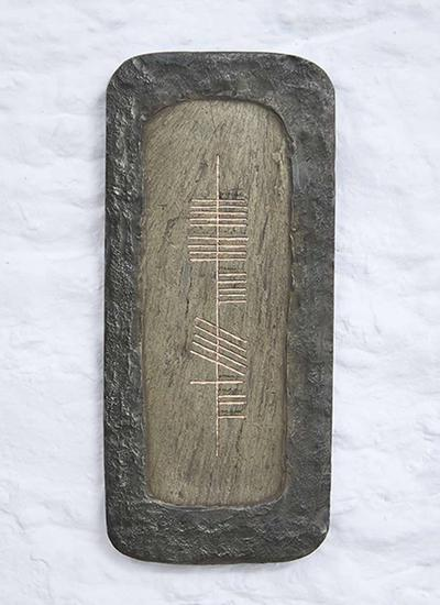 Personalized Ogham Sign