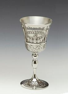 Lion Of Ireland Goblet